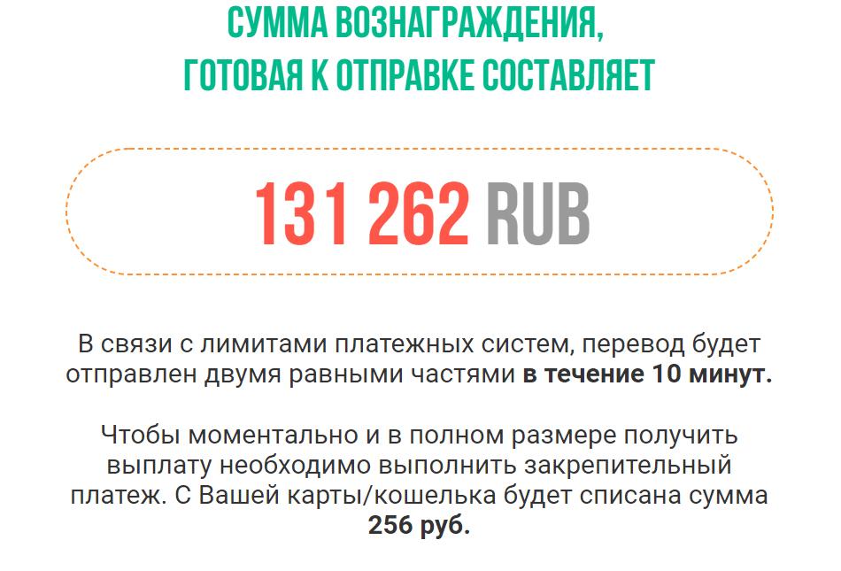сайт опросов за деньги что это отзывы карта халва отзывы пользователей в россии 2020